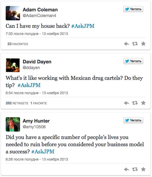 AskJPM-twitter-brand-and-social-media-marketing-fail financial marketing and bank marketing